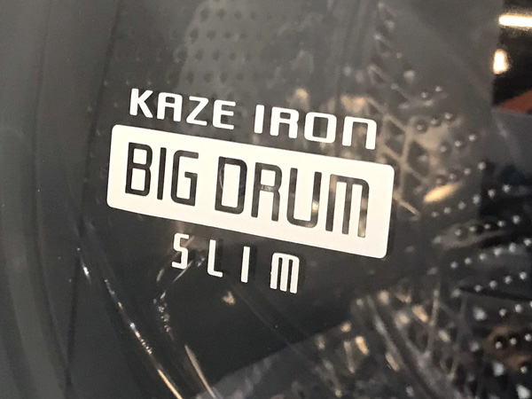 HITACHI/日立10kg/6kgドラム洗濯乾燥機BD-S8700L詳細画像5