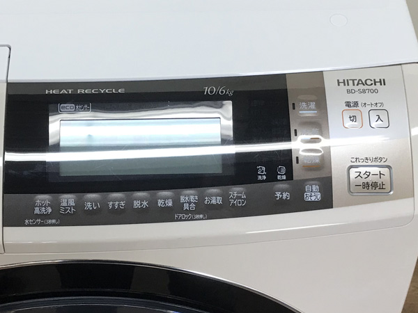 HITACHI/日立10kg/6kgドラム洗濯乾燥機BD-S8700L詳細画像3