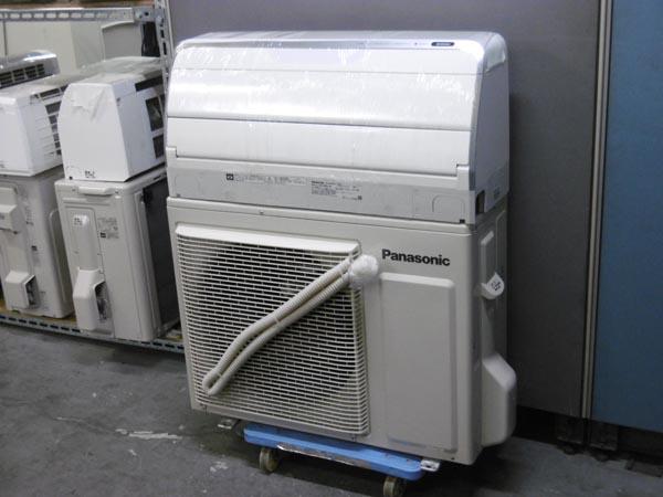 パナソニック 極上冷暖房モデル 5.6kwルームエアコン買取しました!
