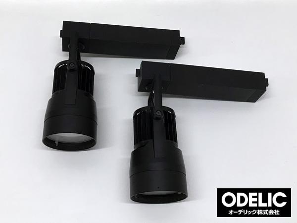 ODELIC/オーデリック LEDスポットライト2台セット XS411180