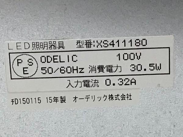 ODELIC/オーデリックLEDスポットライト2台セットXS411180詳細画像6