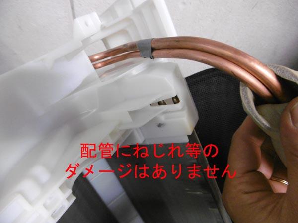 富士通2.8kwルームエアコンAS-C28F-W詳細画像5