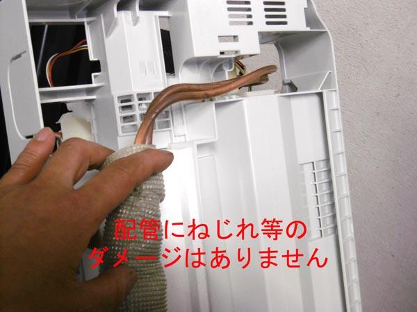シャーププラズマクラスター 2.2kwルームエアコンAY-G22DH詳細画像5