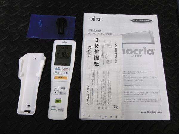 富士通ノクリア 5.6kwルームエアコンAS-M56G2W詳細画像2
