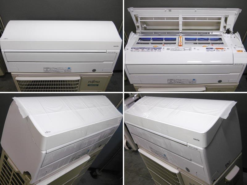 富士通ノクリア 5.6kwルームエアコンAS-M56G2W詳細画像3
