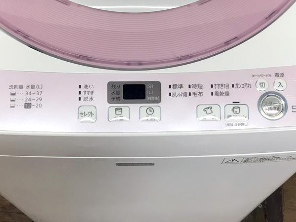 SHARP/シャープ5.5kg洗濯機ES-G55RC-P詳細画像3