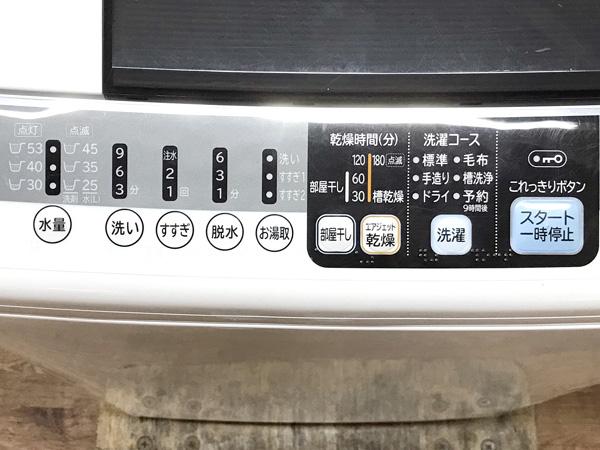 HITACHI/日立6kg洗濯機NW-6MY詳細画像3