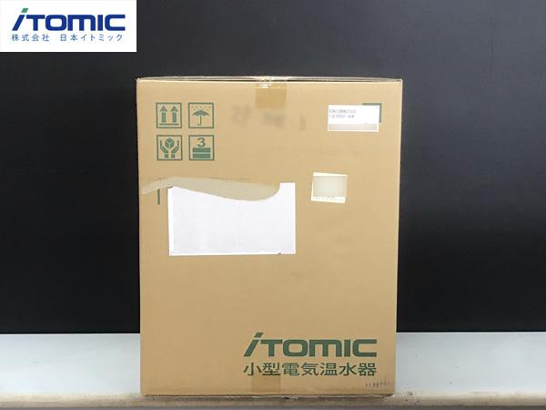 日本イトミック小型電気温水器(右側配管)ESN12BRN215C0詳細画像2