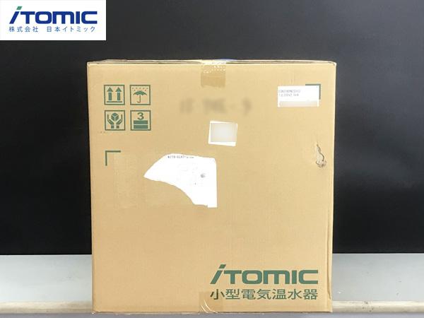 日本イトミック小型電気温水器(右側配管)ESN20BRN220C0詳細画像2