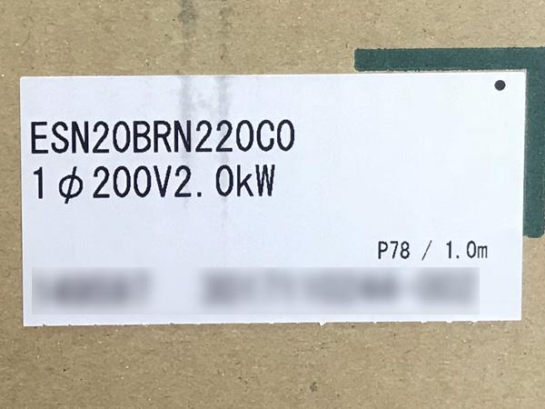 日本イトミック小型電気温水器(右側配管)ESN20BRN220C0詳細画像3