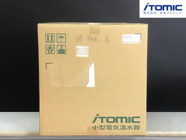 日本イトミック小型電気温水器(左側配管)ESN20BLN220C0詳細画像2