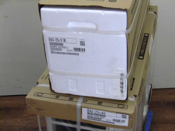 東芝未使用品 2.5kwルームエアコンRAS-2557V(W)詳細画像4
