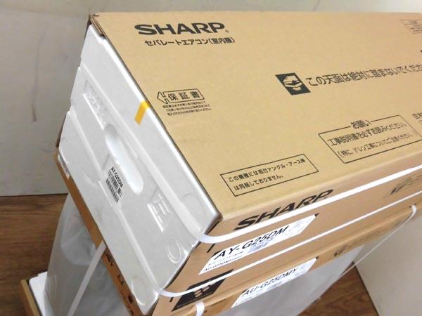 シャープ未使用品 2.5kwルームエアコンAY-G25DM詳細画像4