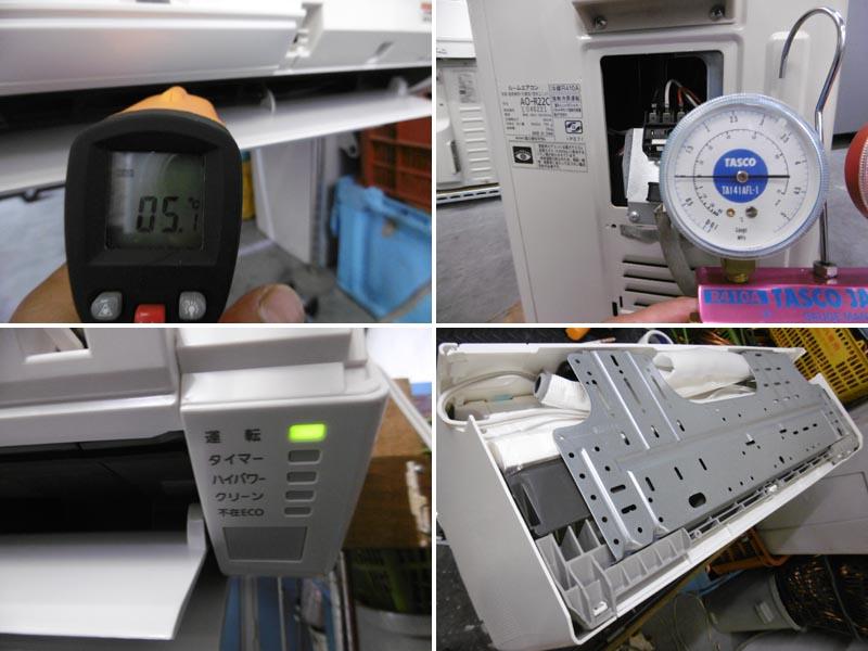 富士通2.2kwルームエアコンAS-R22C-W詳細画像4