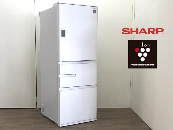 SHARP/シャープ 5ドア冷蔵庫買取しました!