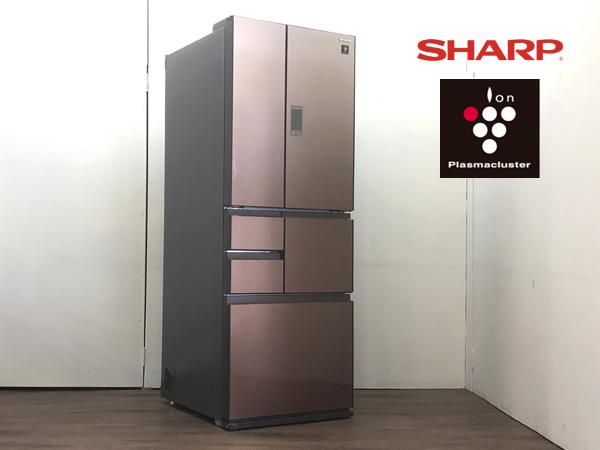 SHARP/シャープ フレンチ6ドア冷蔵庫 SJ-GX55D-T