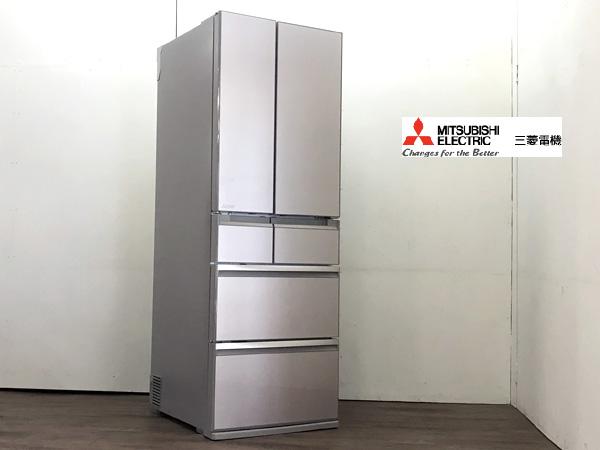 MITSUBISHI/三菱 フレンチ6ドア冷蔵庫買取しました!