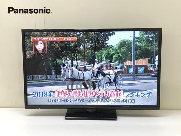 Panasonic/パナソニック 32型液晶テレビ買取しました!