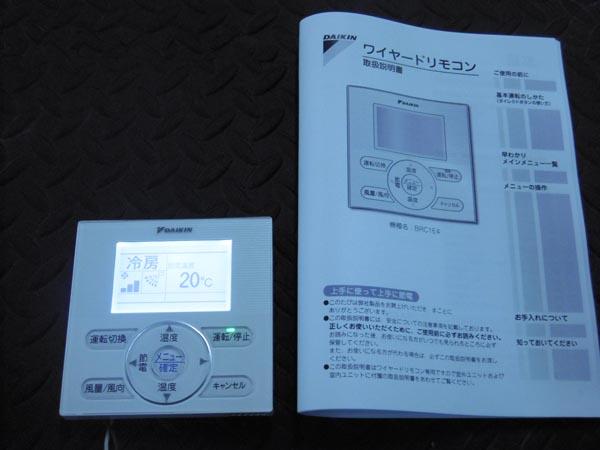 ダイキン♯2 業務用エアコン・4馬力・3相200VSZYC112CB詳細画像2