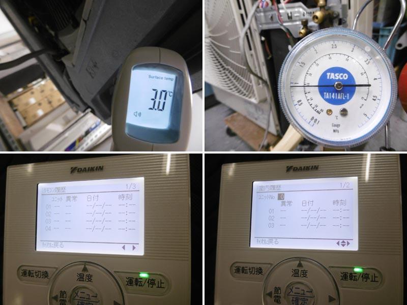 ダイキン♯2 業務用エアコン・4馬力・3相200VSZYC112CB詳細画像3