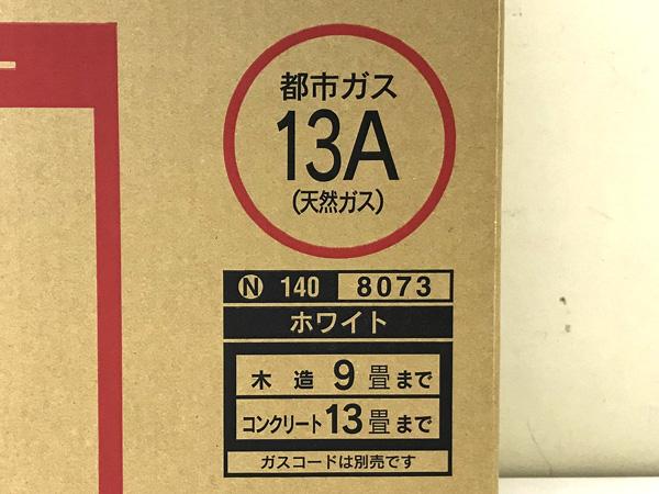 大阪ガスガスファンヒーター140-8073詳細画像4