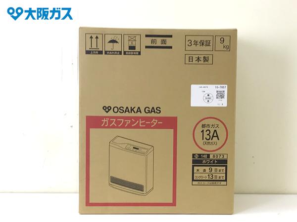 大阪ガスガスファンヒーター140-8073詳細画像3