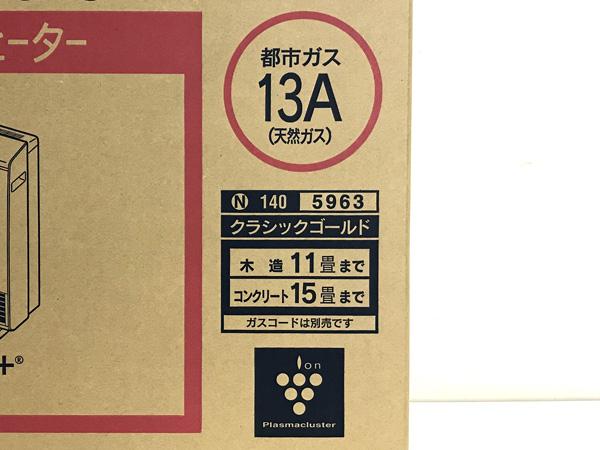 大阪ガスガスファンヒーター140-5963詳細画像4