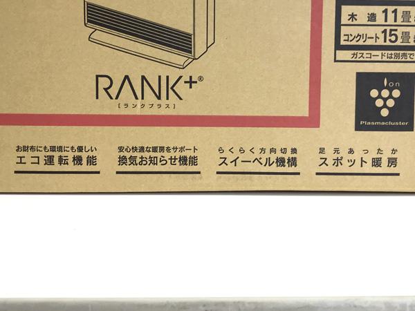 大阪ガスガスファンヒーター140-5963詳細画像5