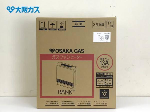 大阪ガスガスファンヒーター140-5963詳細画像3