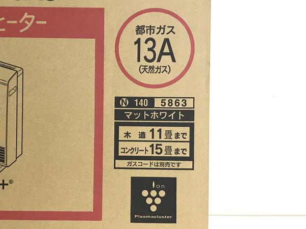大阪ガスガスファンヒーター140-5863詳細画像4