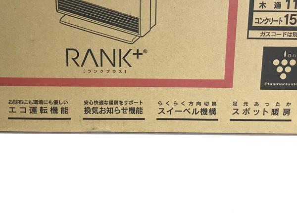 大阪ガスガスファンヒーター140-5863詳細画像5