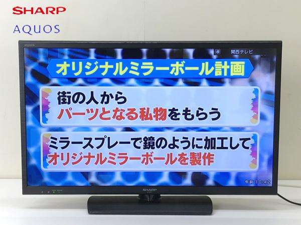 SHARP/シャープ 32型液晶テレビ LC-32H11