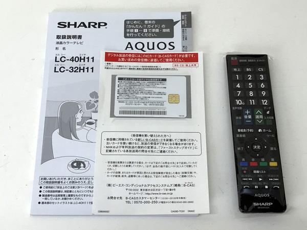 SHARP/シャープ32型液晶テレビLC-32H11詳細画像3