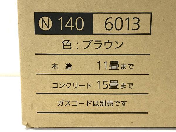 大阪ガスガスファンヒーター140-6013詳細画像4