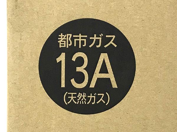 大阪ガスガスファンヒーター140-6013詳細画像5