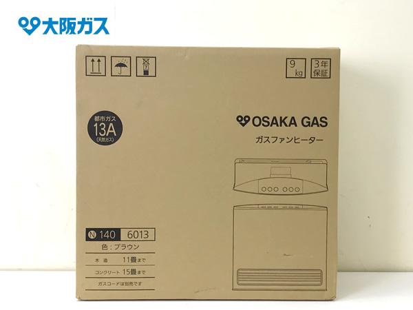 大阪ガスガスファンヒーター140-6013詳細画像3