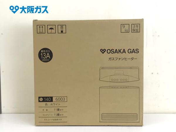 大阪ガスガスファンヒーター140-6003詳細画像4