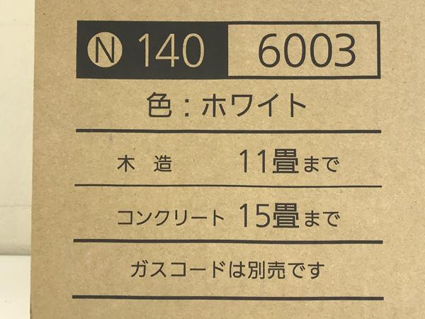 大阪ガスガスファンヒーター140-6003詳細画像5