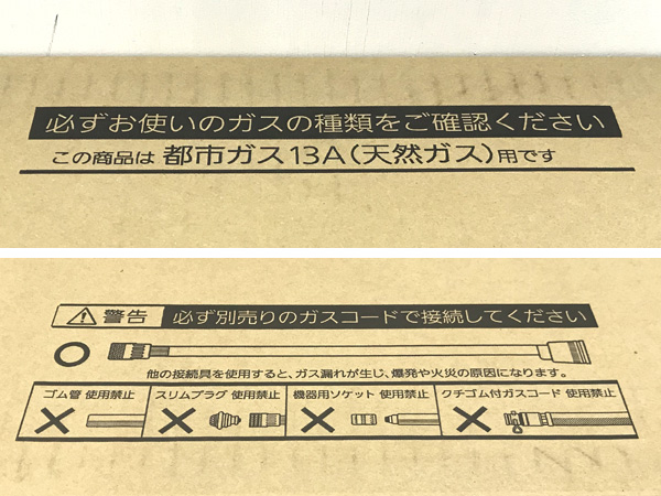 大阪ガスガスファンヒーター140-6003詳細画像6