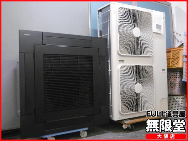 東芝 業務用エアコン・4馬力・3相200V AUSA11276
