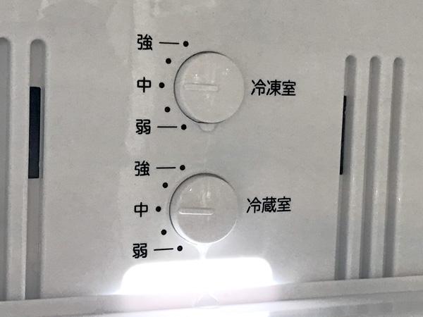 HITACHI/日立2ドア冷蔵庫R-23FA(S)詳細画像5