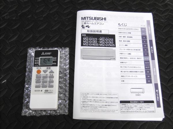 三菱4.0kwルームエアコンMSZ-GV403S-W詳細画像2