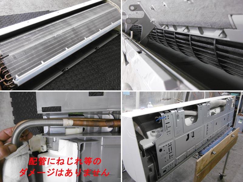 ダイキン業務用エアコン・4馬力・3相200VSZYA112CB詳細画像4