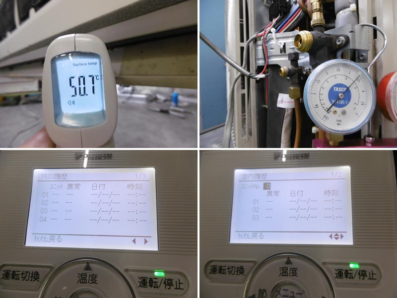 ダイキン業務用エアコン・4馬力・3相200VSZYA112CB詳細画像3