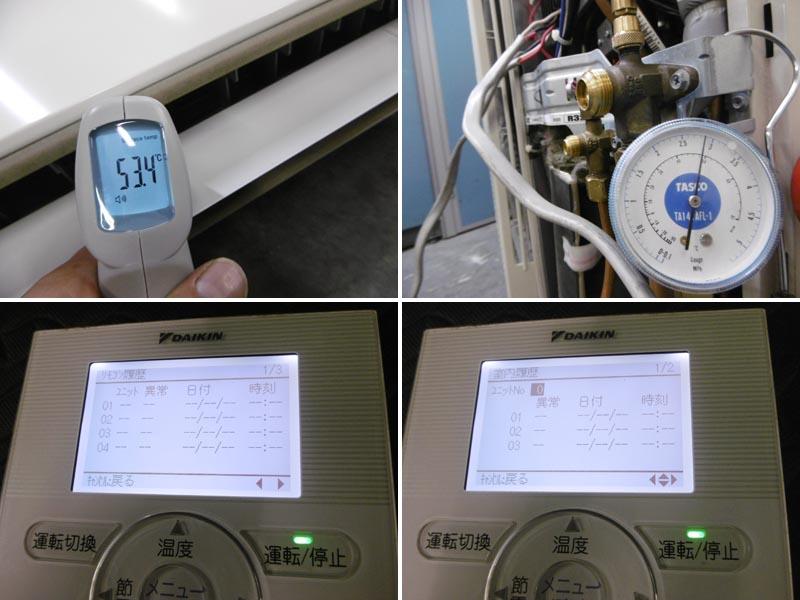 ダイキン業務用エアコン・3馬力・単相200VSZRH80BAV詳細画像3