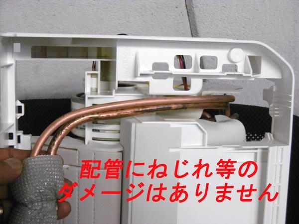 シャープ2.2kwルームエアコンAY-G22D-W詳細画像5