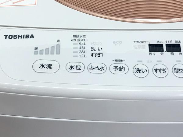 TOSHIBA/東芝8kg洗濯機AW-D836詳細画像4