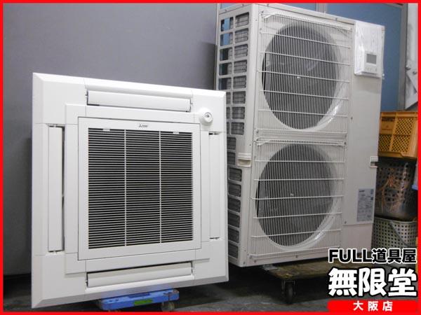 三菱 業務用エアコン・5馬力・3相200V