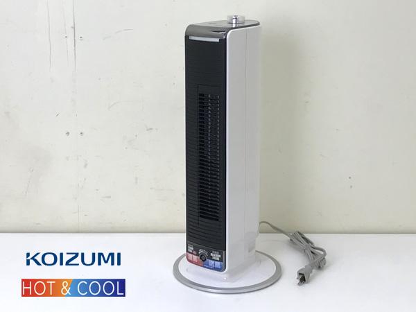 KOIZUMI/コイズミ ミニタワーファン KHF-0870/W
