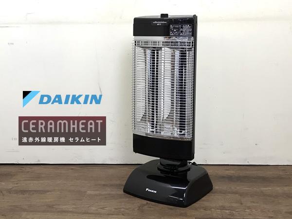 DAIKIN/ダイキン 遠赤外線暖房機 ERFT11SS-T